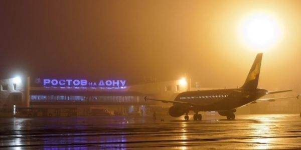 Аэропорт Ростова-на-Дону переходит на зимнее расписание