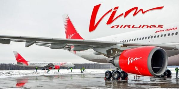 ВИМ-Авиа — информация по состоянию на 27-28 сентября